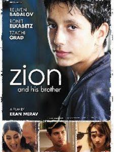 Zion e seu Irmão