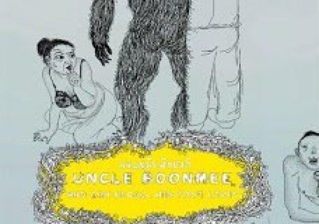 Crítica: Tio Boonmee, que Pode Recordar Suas Vidas Passadas