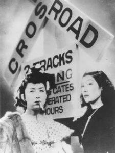 Mostra: Cinema Japonês no IMS