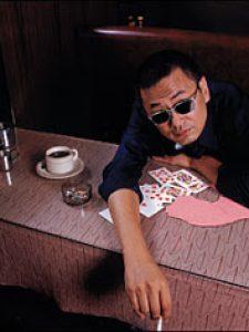 Programa 04: Wong Kar-Wai