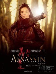 Crítica: Nie Yinniang (The Assassin)