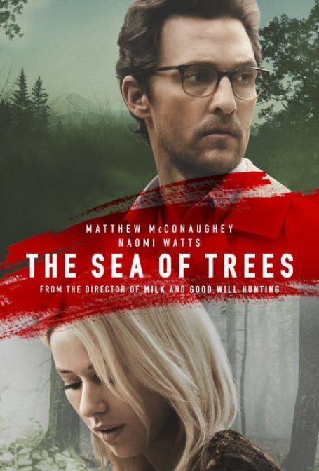 Crítica: The Sea Of Trees
