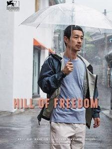 Crítica: Montanha da Liberdade