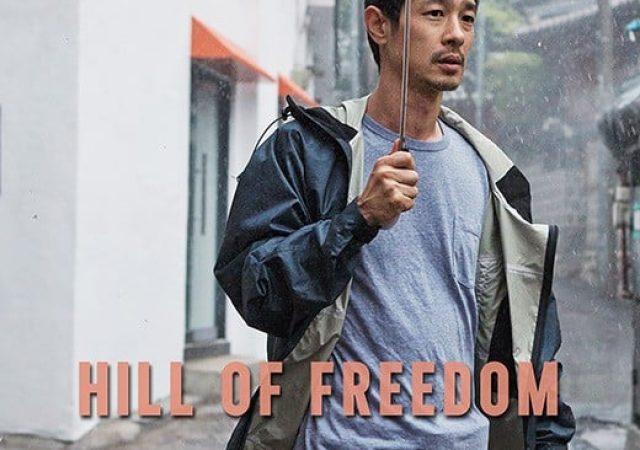 Montanha da Liberdade