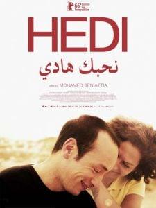 Crítica: Inhebbek Hedi