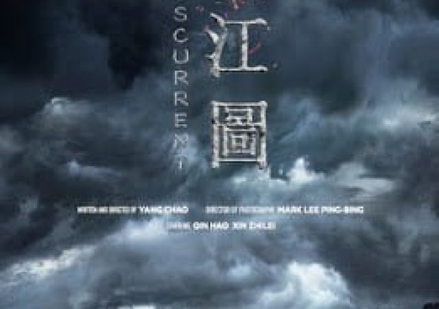 Crítica: Chang Jiang Tu – Crosscurrent
