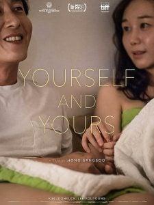 Crítica: Você e os Seus
