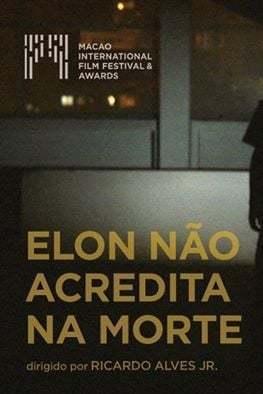 elon-poster-filme