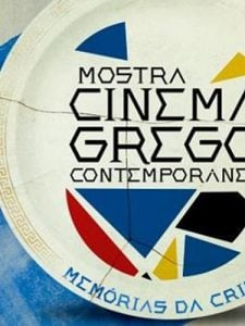 06 à 18/06: Mostra Cinema Grego Contemporâneo: Caixa Cultural RJ