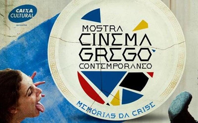 mostra-de-cinema-grego-poster