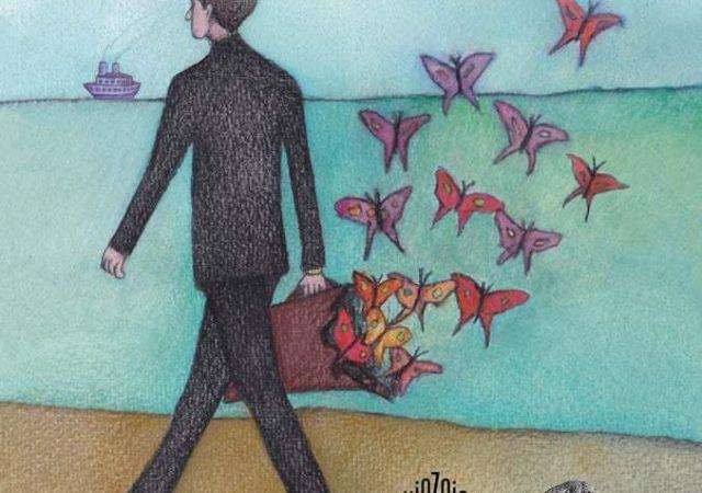 Crítica: Poesia Sem Fim