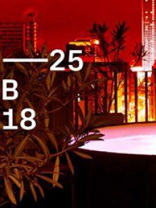 Festival de Berlim 2018: Os Primeiros Prêmios