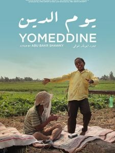 Crítica: Yomeddine