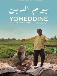Crítica: Yomeddine
