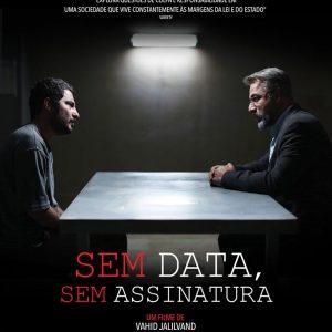 Crítica: Sem Data, Sem Assinatura