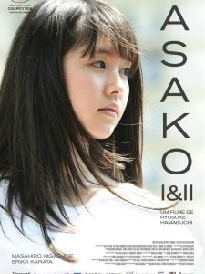 Crítica: Asako I & II