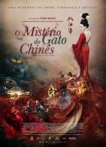 Misterio do Gato Chines