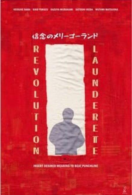 Revolução Lavanderia