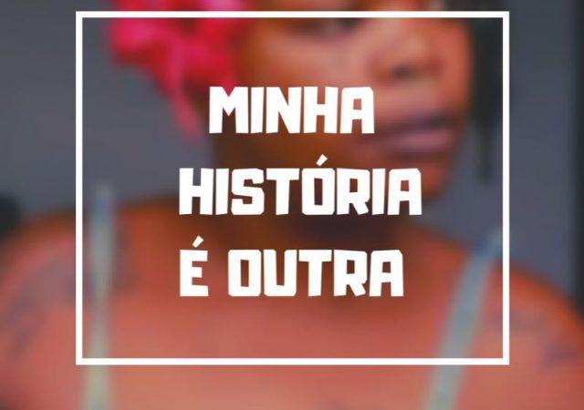 Minha História é Outra