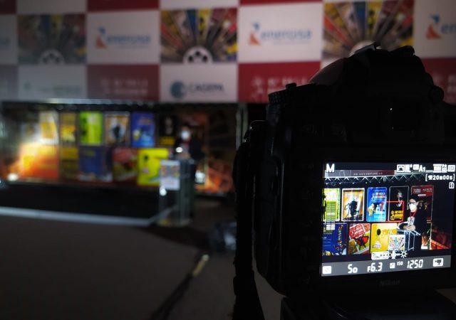 Fest Aruanda 2020 no Ar: abertura, conversas e filmes
