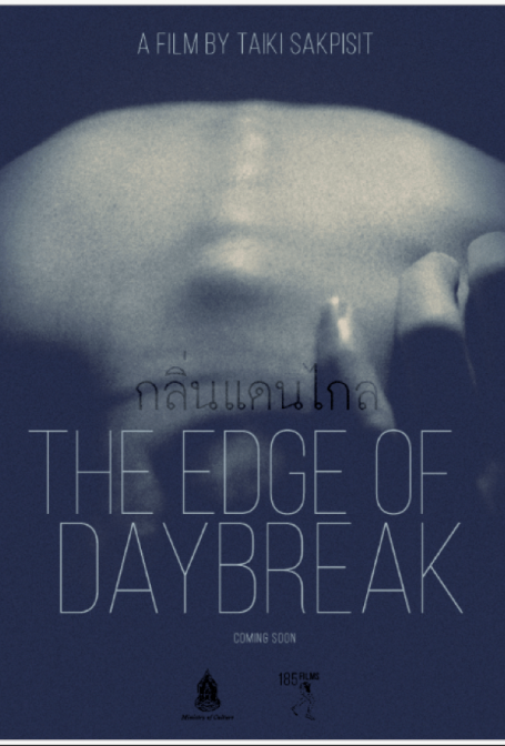 The Edge of Daybreak