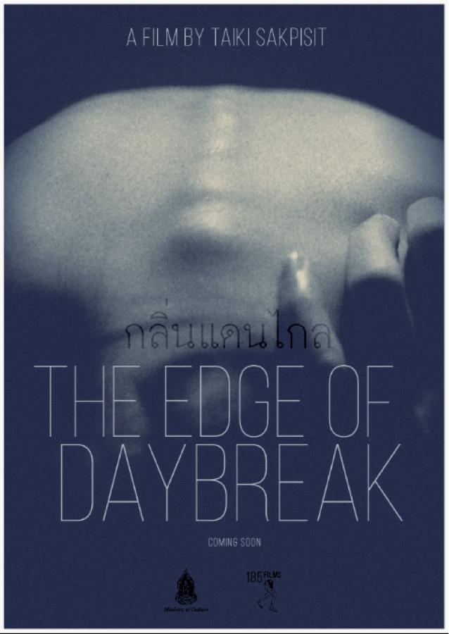 The Edge of Daybreak