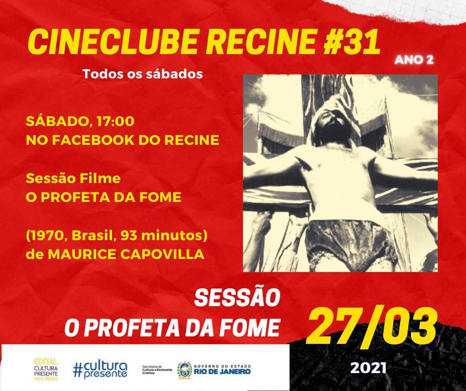 Cineclube Recine 31