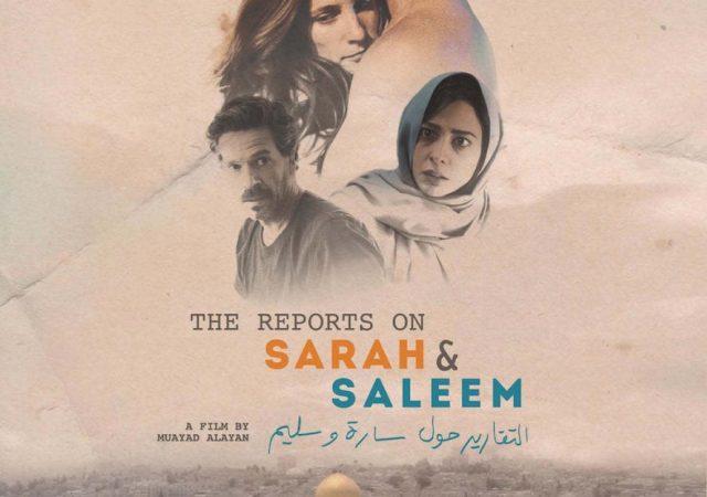 Os Relatórios de Sarah e Saleem