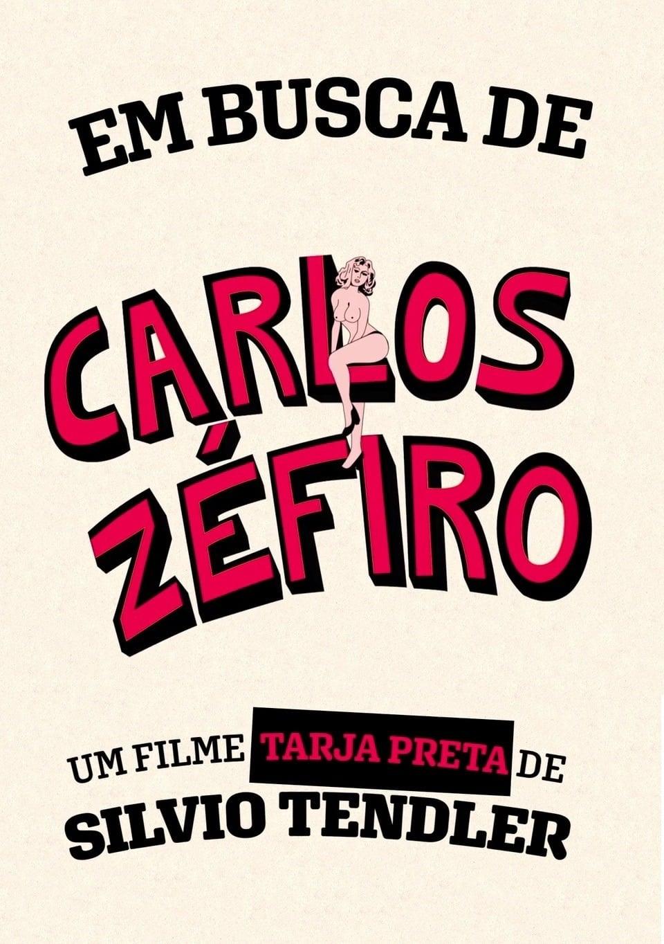 Em Busca de Carlos Zéfiro